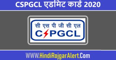CSPGCL Admit Card 2020 — CSPGCL पावर होल्डिंग कंपनी एडमिट कार्ड 2020