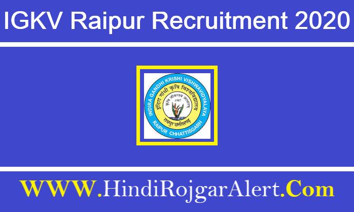 IGKV Raipur Recruitment 2020  फील्ड वर्कर और अन्य पदों पर सीधी भर्ती