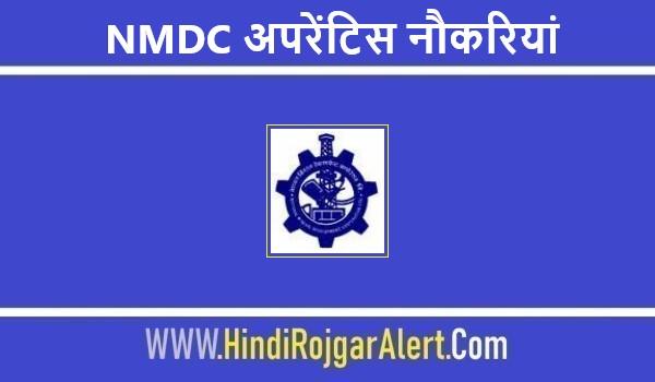 NMDC Apprentice Jobs Bharti 2021  |  NMDC अपरेंटिस नौकरियां